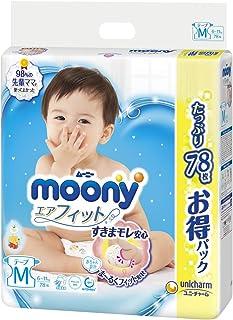 【Amazon.co.jp】ム-ニ- テープ M(6~11kg) エアフィット 78枚