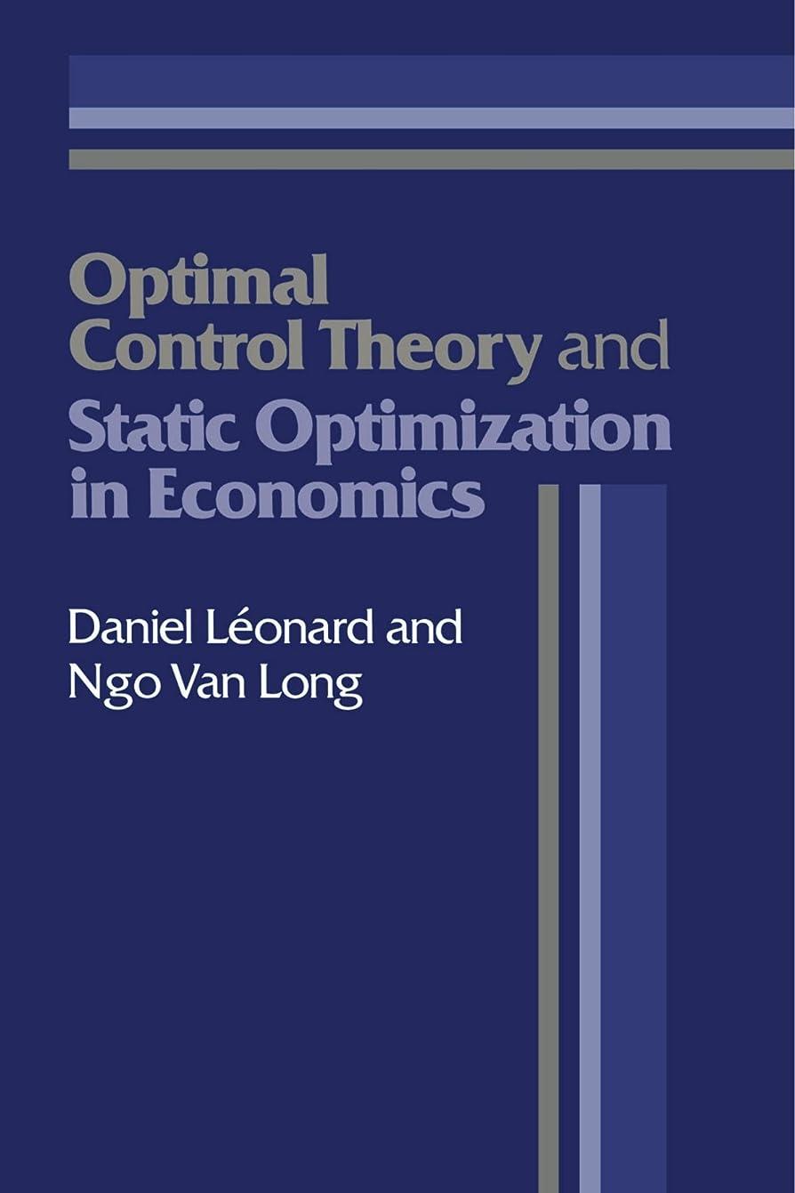 パブ評判複製Optimal Control Theory and Static Optimization in Economics