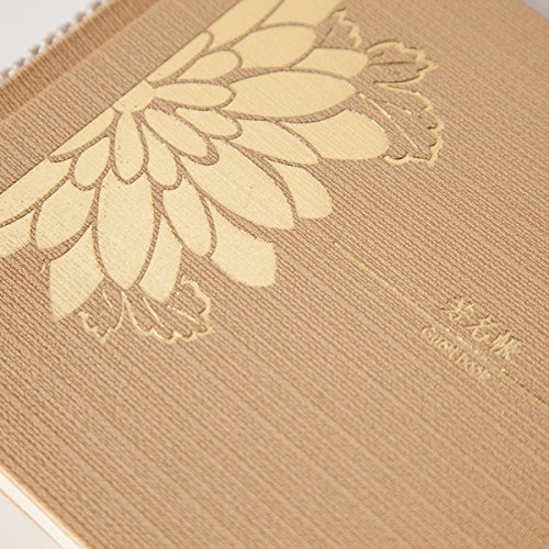 高知製本『結婚式芳名帳ゲストブック』
