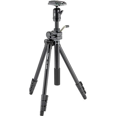 Velbon 三脚 VS-443Q 4段 レバーロック 脚径23mm 小型 自由雲台 V4-unit付 クイックシュー対応 アルミ脚 310064