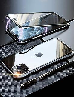 KumWum iPhone 11 Funda Magnética Adsorción con Transparent
