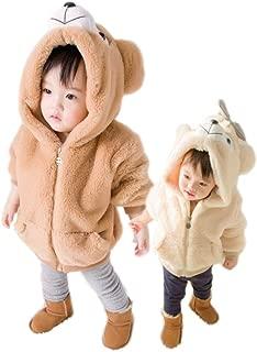 monoii 赤ちゃん 着ぐるみ くま コート あったか ベビー 服 ハロウィン 衣装 クマ くまさん 仮装 コスプレ カバーオール d461