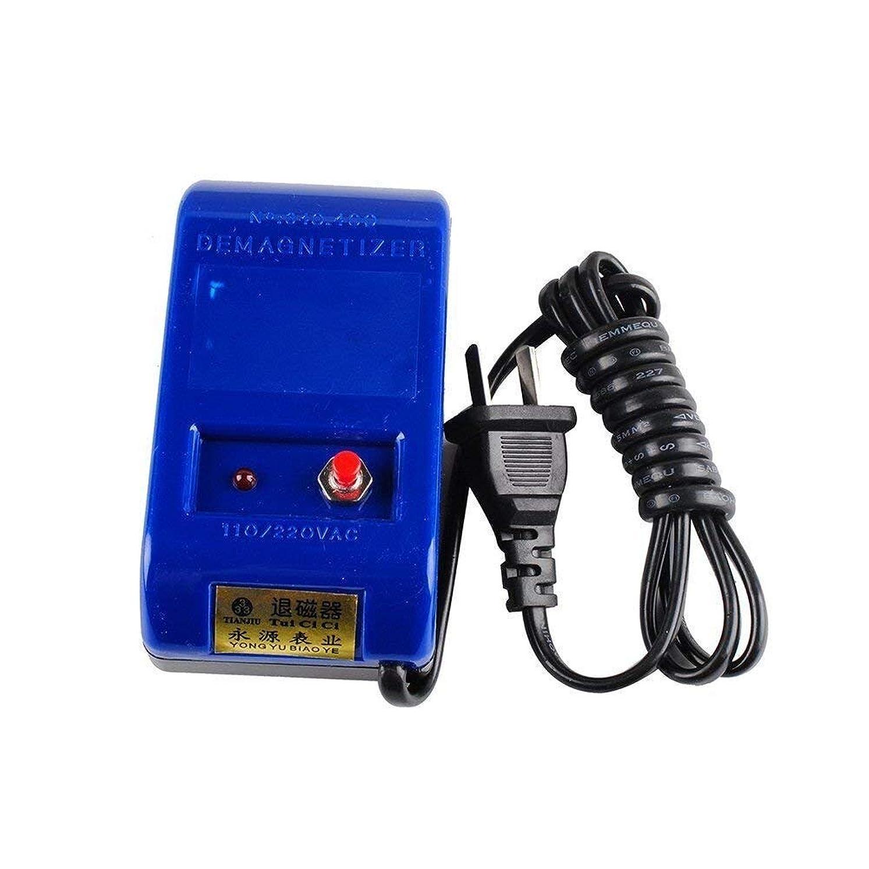 磁気抜き器 コンパクト 超便利 コンパクト 簡単手順 消磁器 時計 修理 ツール 腕時計 分解 道具