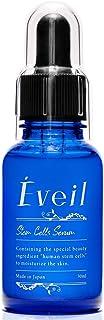 (イーヴェイル) Éveil 高保湿 ヒト幹細胞美容液 エイジングケア はり ハリ セラミド ビタミンC誘導体 無添加 無香料 美容液 日本製 30ml