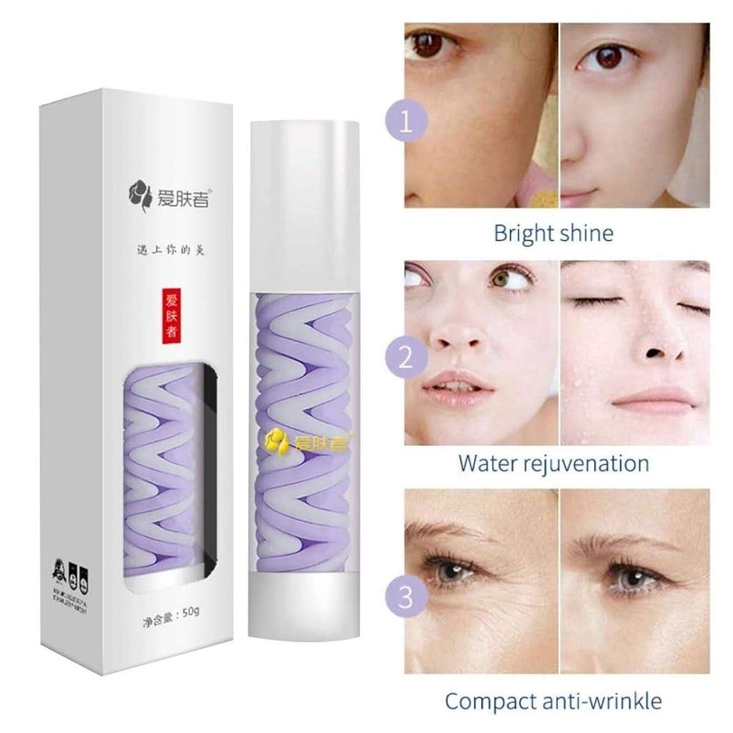 ブロッサム素朴なトロリーhialuronicoリフティングモイスチャライザー寧oをコラーゲンをエイジング保湿フェイスクリームhidratante顔のアンチリンクルケア