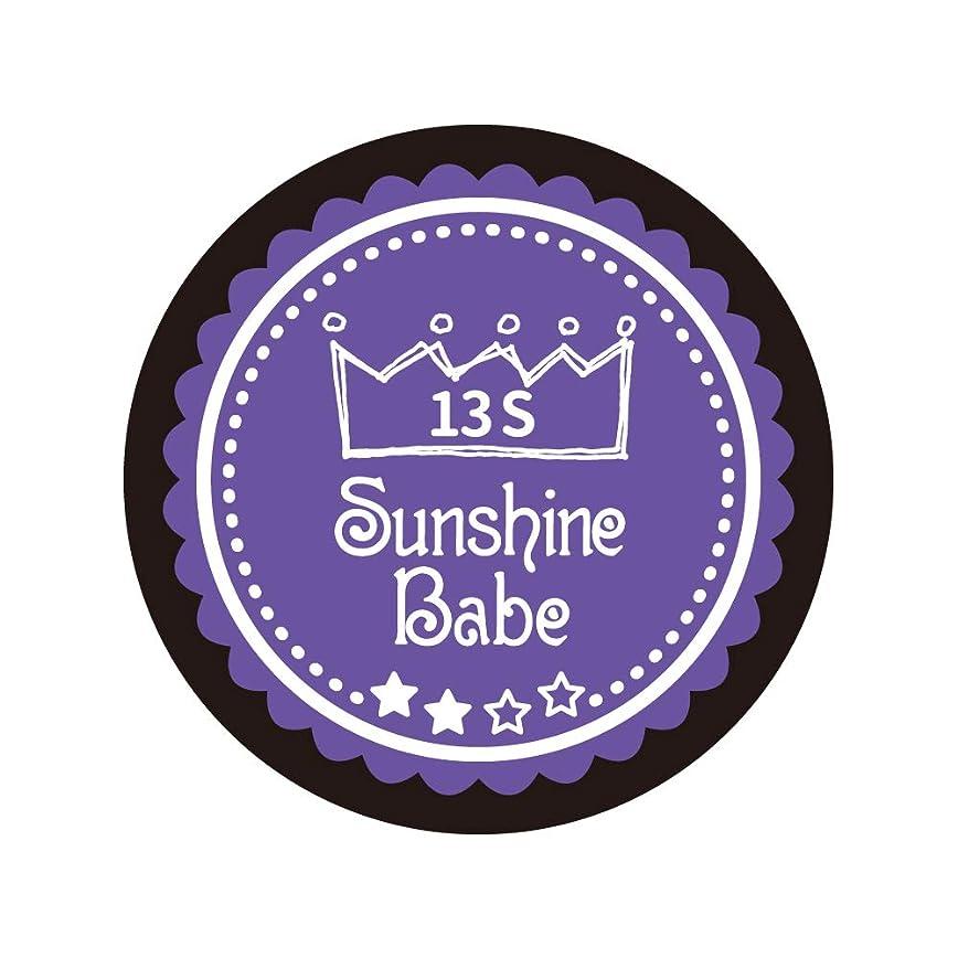 著者こどもの日差別するSunshine Babe カラージェル 13S ウルトラバイオレット 2.7g UV/LED対応
