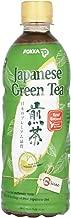 Pokka Japanese Green Tea, 500 ml