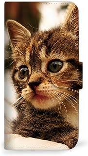 mitas ELUGA V P-06D ケース 手帳型 ネコ ねこ 猫 7 ブラウン (205) SC-0164-BR/P-06D