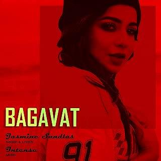 bagavat mp3 song