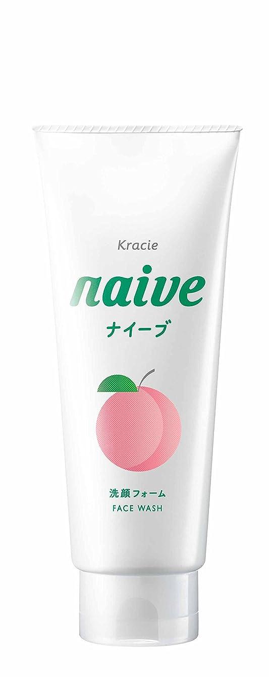 いちゃつく頬私たちのナイーブ 洗顔フォーム (桃の葉エキス配合) 130g