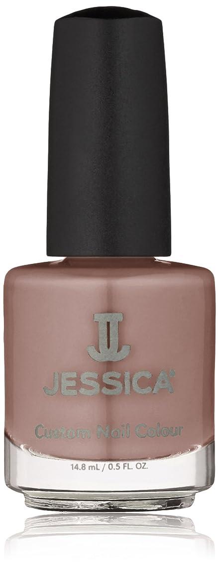 背景かみそり好むJESSICA ジェシカ カスタムネイルカラー CN-666 14.8ml