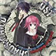 「 Real Boot Modulation 」- CHAOS;CHILD OST -
