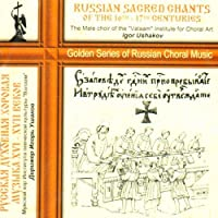Russian Sacred Chants of the 16th - 17th centuries