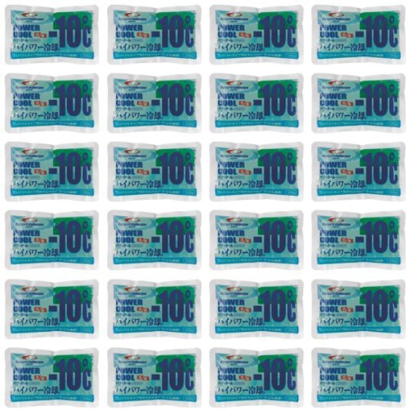 コピー明らかスパン山善(YAMAZEN) キャンパーズコレクション 保冷剤パワークール-10度(24個セット) 150g*24