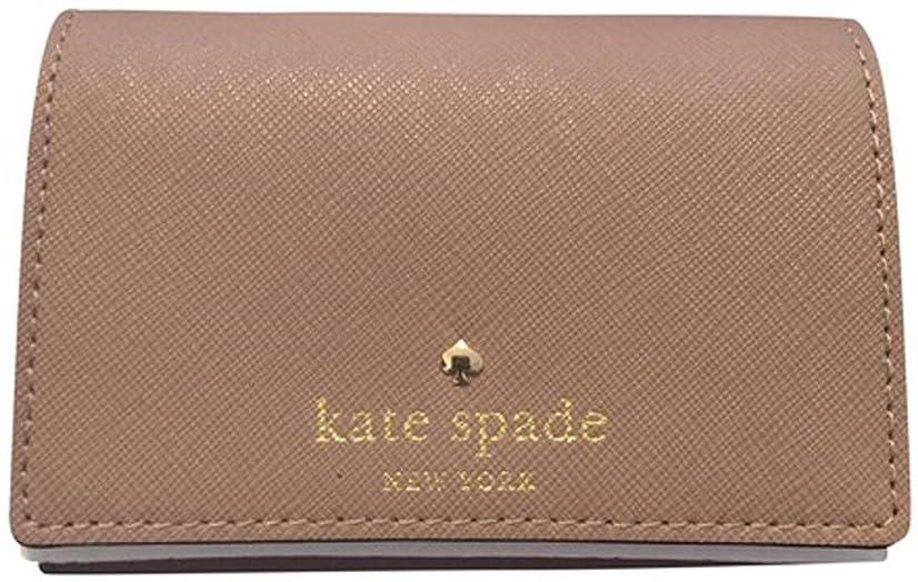 どこかインスタントゲインセイKate Spade New York ACCESSORY レディース US サイズ: Small