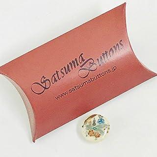 SatsumaButtons(薩摩ボタン)サツマボタン(15mm)単品【おもだか】SBB1-103