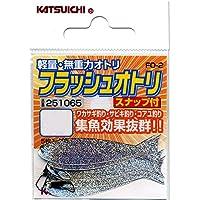 カツイチ(KATSUICHI) フラッシュオトリスナップ付  FO-2   M
