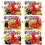 五木食品 ナポリ風スパゲティ 200g×6袋