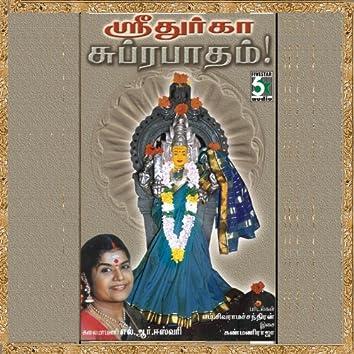Durga Subrabatham