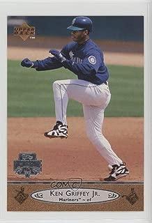 Ken Griffey Jr. (Baseball Card) 1996 Upper Deck All-Star Game Philadelphia Jumbos - Box Set [Base] #200