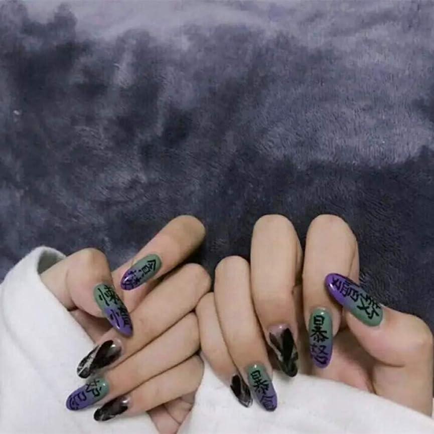 不格好ジェーンオースティンコマースXUTXZKA 印刷された単語の女性の完全な釘の先端が付いている緑の紫色の純粋な色の偽の釘が付いている偽の釘