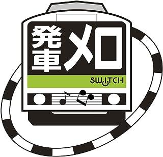 ATOS接近メロディ/JR東日本(山手線)