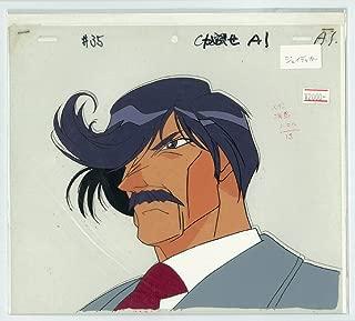 ・勇者警察ジェイデッカー セル画 No.2834