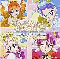Animation Soundtrack (Music By Hiroshi Takagi) - Go! Princess Precure Original Soundtrack 2 [Japan CD] MJSA-1172 by Animation Soundtrack (Music By Hiroshi Takagi)