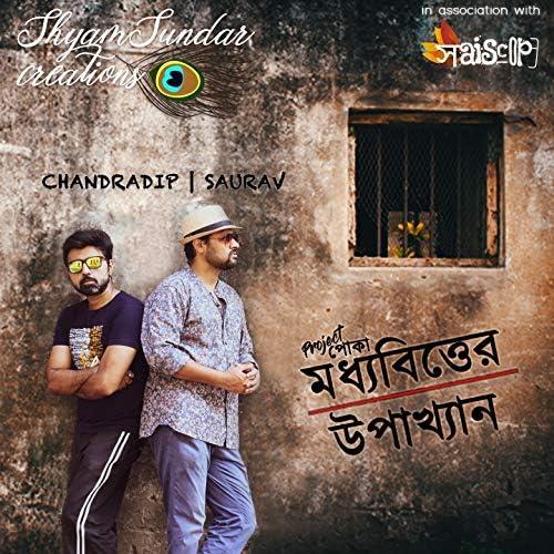 Chandradip Goswami feat. Saurav Goswami