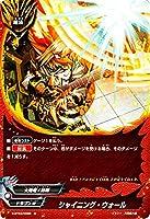 バディファイトDDD(トリプルディー) シャイニング・ウォール/滅ぼせ! 大魔竜!!/シングルカード/D-BT03/0088