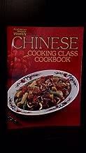 Chinese Cooking Class Cookbook (Australian Women's Weekly)