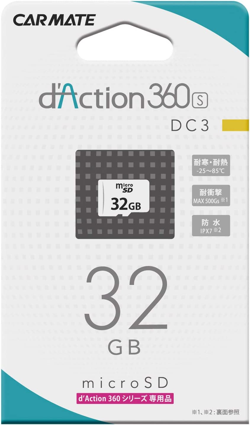 DC3A 32GB Max 43% OFF MicroSD Memory OFFicial Card