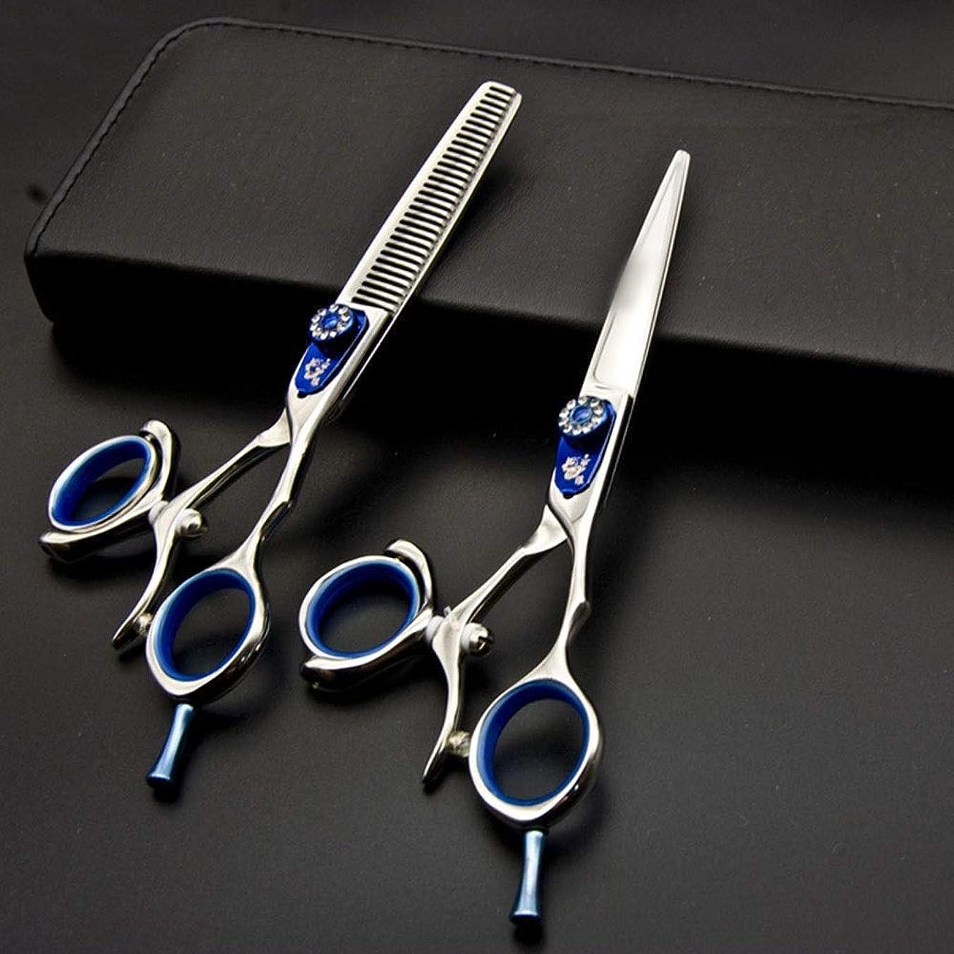 群集征服するラジエーター6インチ美容院プロのヘアカットせん断セット、440 Cクリエイティブフィンガーはさみセット モデリングツール (色 : 青)