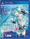 「初音ミク Project DIVA X」の画像