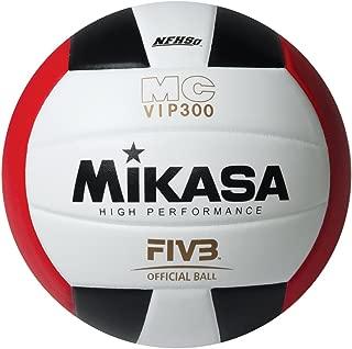 Mikasa Indoor Volleyball