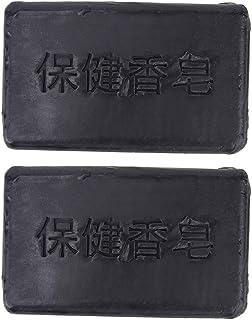 2Pcs Black Charcoal Soap, Natural Activated Charcoal Face