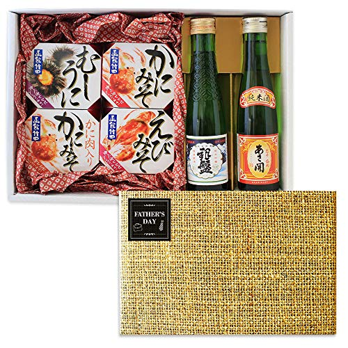 父の日 プレゼント お酒 おつまみ 缶詰 海鮮 珍味 4種 日本酒 2本 北国からの贈り物