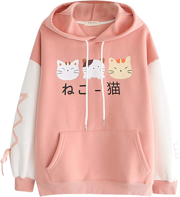 Women's Girls Novelty Cute Cat Sherpa Pullover Chiffon Sweatshirt Oversized Hoodies Soft Sweather