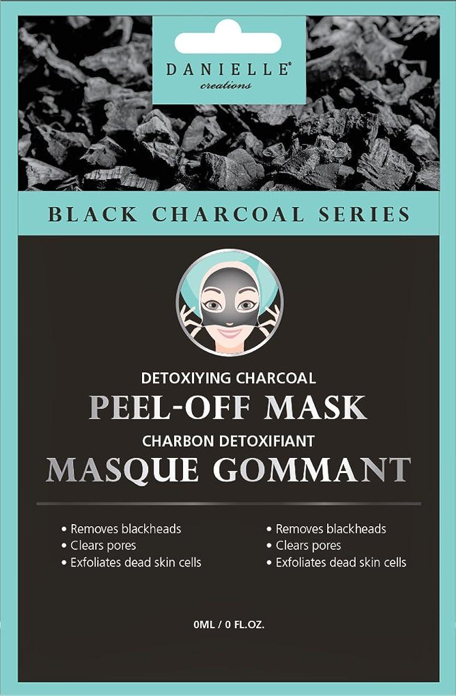 劣る休戦ダイアクリティカルDanielle 炭ピールオフマスクを解毒、4ピース