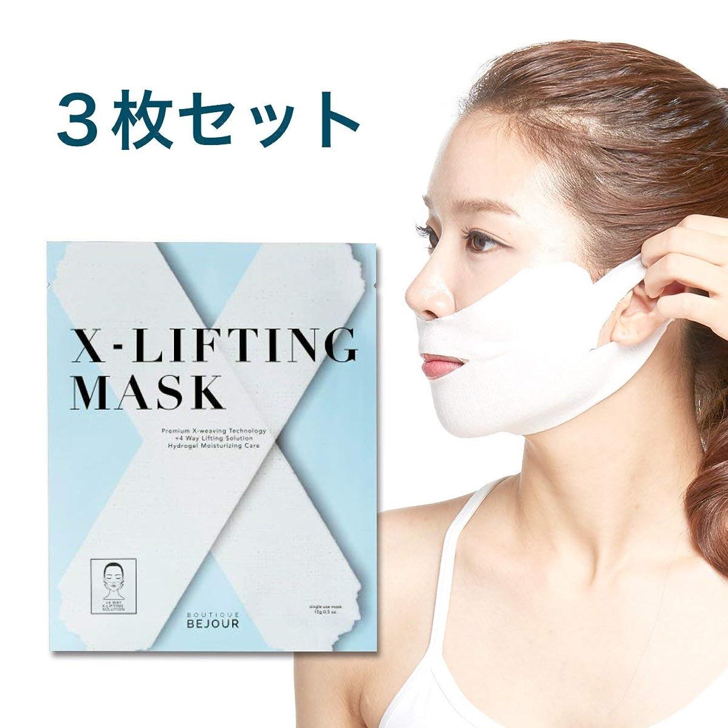 として政治家アクセル【3枚セット】< ビジュール > X-Lifting (エックスリフティング) マスク [ リフトアップ フェイスマスク フェイスシート フェイスパック フェイシャルマスク シートマスク フェイシャルシート フェイシャルパック ローションマスク ローションパック 顔パック