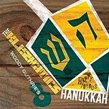 Hanuka Gelt (Hanukkah)