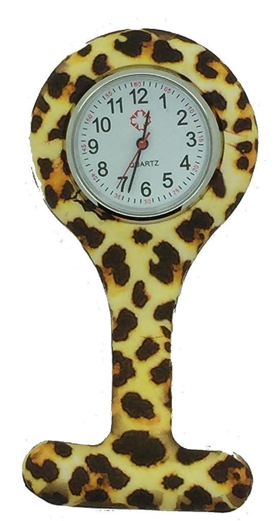 改修早熟七時半Brand New Fashion Silicone Nurses Brooch Tunic Fob Watch New With FREE BATTERY by Boolavard? TM (Leopard)
