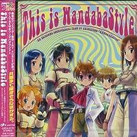 Moso Kagaku Series Wandaba Style by Japanimation (2003-05-21)