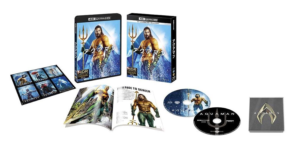 遠いメキシコブリード【Amazon.co.jp限定】アクアマン 4K ULTRA HD&ブルーレイセット (初回仕様/2枚組/ブックレット&キャラクターステッカー付)(オリジナルピンバッジ付) [Blu-ray]