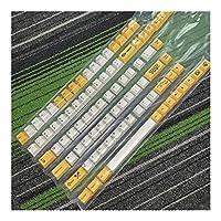 PCアクセサリ 84のキーレイアウトPBT染料昇華キーキャップリトルビーカーボンメカニカルキーボードのキー配列プロフィール キーボードカバー (Color : Little Bee)
