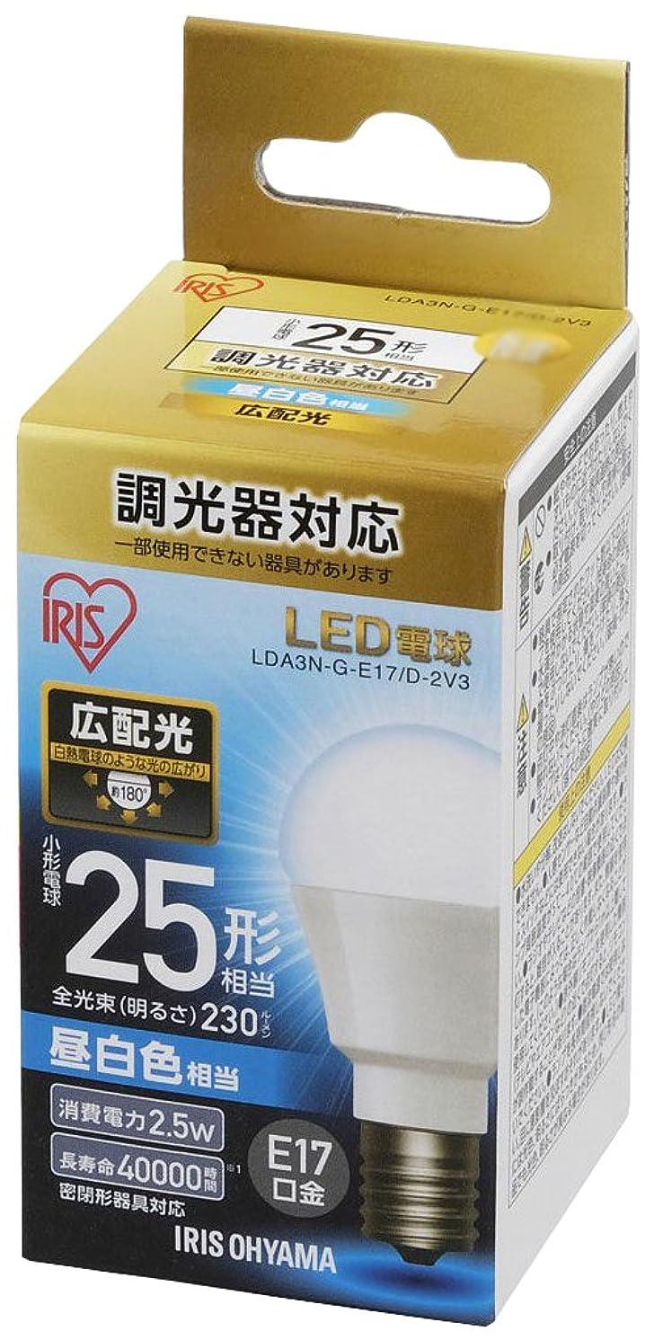 足音知事愛撫アイリスオーヤマ LED電球 口金直径17mm 25W形相当 昼白色 広配光タイプ 調光器対応 密閉器具対応 LDA3N-G-E17/D-2V3