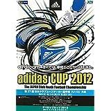 「adidas CUP 2012 第27回日本クラブユースサッカー選手権(U-15)大会」大会プログラム 「日本クラブユースサッカー選手権(U-15)大会」大会プログラム