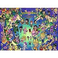 木製の漫画のジグソーパズル、ドラゴンボール超サイヤ人ジグソーパズル、アニメのポスタージグソーパズル玩具ゲームギフト (Size : 1000pc)