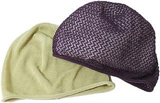 (ベル・モード)Les belles modes おうちの帽子 2枚組 07-211 (シルバーグレー×カッパー/ブラックネイビー×ラベンダーブルー/ダークパープル×若草/モカベージュ×サーモン)