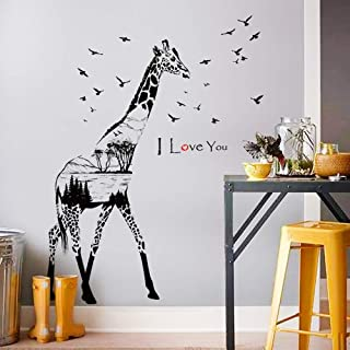 WOCACHI Wall Stickers Decals Silhouette Giraffe Wall Sticker PVC Removable Art Room Haunted Decal Decor Art Mural Wallpaper Peel & Stick Removable Room Decoration Nursery Decor